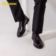 sinmec C2MA1004 男士休闲商务皮鞋