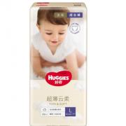 HUGGIES 好奇 金装系列 宝宝拉拉裤 L48片