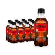 Coca-Cola 可口可乐 零度 Zero 无糖零卡 300ml*12瓶¥15.90 10.0折 比上一次爆料降低 ¥0.02
