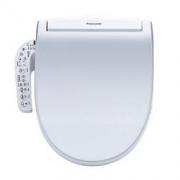 Panasonic 松下 DL-1330CWS 智能马桶盖 通用款1149元包邮(需定金,31日20点付尾款)