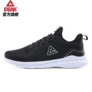 PEAK 匹克 DH120277  男士跑鞋¥89.00 4.5折 比上一次爆料降低 ¥10