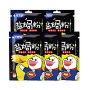 Bear Coming 小熊驾到 盐焗虾粉 30g*5袋¥3.40 3.1折 比上一次爆料降低 ¥0.09
