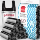 sodolike 尚岛宜家 背心手提式垃圾袋 100只*5卷 50*65cm¥2.80 3.6折 比上一次爆料降低 ¥1