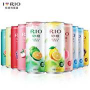 RIO 微醺果茶新趣鸡尾酒套装 330ml*10罐¥44.50 5.9折 比上一次爆料降低 ¥1