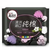 kotex 高洁丝 超薄护垫卫生巾 190mm*10片1.9元