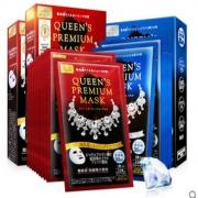 QUALITY 1ST 钻石女王高保湿面膜 5片*3盒38元 包邮包税(双重优惠)