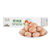 DQY ECOLOGICAL 德青源 鲜鸡蛋 30枚 1.35kg