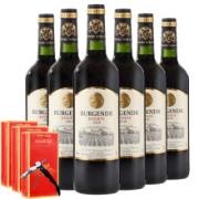 PLUS会员:伯根堡 法国进口 稀有14度 干红葡萄酒 6*750ml138元包邮(双重优惠)