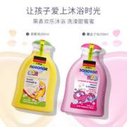 sanosan 哈罗闪 儿童洗发沐浴二合一 200ml*2瓶¥110.00 2.8折