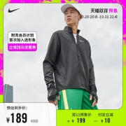 Nike耐克官方DRI-FIT男子梭织训练夹克外套速干运动网眼CZ4353169元预售价定金20元