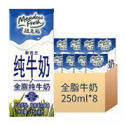 88VIP:Meadow Fresh 纽麦福 全脂高钙纯牛奶 250ml*8盒*3件+越南中原G7 咖啡原味单条装16g*1条返后44.06元(返9元猫超卡后合14.69元/件)