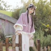 CHIXIA 池夏 国风少女:樱花星球 明制立领半袖百迭裙原 汉元素 S1766 紫/白¥38.00 2.8折