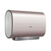 Haier 海尔 EC5003-BOOKU1 电热水器 50升2999元