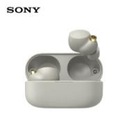 SONY 索尼 WF-1000XM4 真无线降噪耳机 铂金银