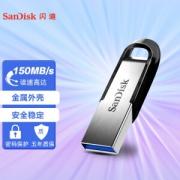 SanDisk 闪迪 至尊高速系列 酷铄 CZ73 USB 3.0 U盘 银色 32GB USB-A