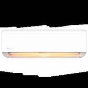 双11预售:WAHIN 华凌 KFR-26GW/N8HA1 壁挂式空调 大1匹