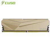 plus会员:CUSO 酷兽 夜枭系列 DDR4 3200MHz 台式机内存 8GB
