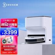 ECOVACS 科沃斯 地宝N9+扫拖一体 智能机器人