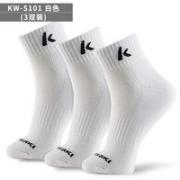 KAWASAKI 川崎 KW-S101 男女款加厚毛巾底运动袜 3双装¥28.00 3.6折 比上一次爆料降低 ¥1