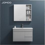 JOMOO 九牧 A2704-117Y-1 浴室柜组合套装¥1849.00 6.5折 比上一次爆料降低 ¥100