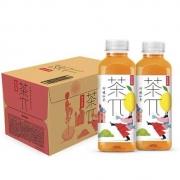 NONGFU SPRING 农夫山泉 茶兀饮料 柠檬红茶 500ml*5瓶16.9元包邮(需拼购)