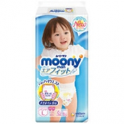 moony 畅透系列 拉拉裤 L44片 女宝宝52.96元