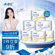 PLUS会员:ABC KMS棉柔系列 卫生巾 6包38片(240mm*32片+323mm*6片)29.88元