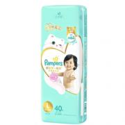 Pampers 帮宝适 一级帮系列纸尿裤 M48/L40/XL32 小奶猫款¥59.00