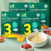 88VIP!Enoulite 英氏 婴儿营养牛肉番茄面条 200g*4盒¥40.73 4.7折 比上一次爆料降低 ¥2.3