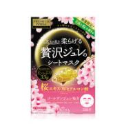 utena 佑天兰 黄金果冻面膜 限定樱花 3片装¥23.94 3.5折 比上一次爆料降低 ¥0.06