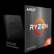 AMD R7 5800X CPU处理器 8核16线程 3.8GHz