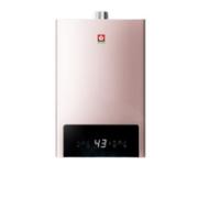 SAKURA 樱花卫厨 JSQ25-A101 燃气热水器 13L 香槟金