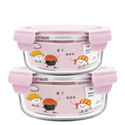 xinmeiya 欣美雅 玻璃饭盒 660ml+420ml¥9.90 3.8折