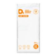 Daddy's Choice 爸爸的选择 极薄2.0系列 极素纸尿裤 XL44片¥39.75 3.8折