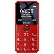 PHILIPS 飞利浦 E163K 移动联通版 2G手机 炫酷红109元