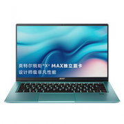 acer 宏碁 非凡S3 14英寸笔记本电脑 (i5-1135G7、16GB、512GB SSD)