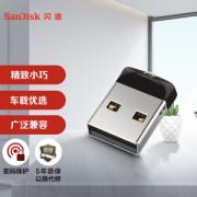 亲子会员:SanDisk 闪迪 酷系列 酷豆 CZ33 USB2.0 U盘 黑色 16GB USB23.9元