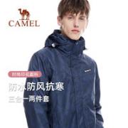 CAMEL 骆驼 T8W145106 男女款三合一冲锋衣