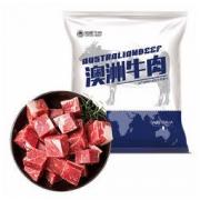 HONDO BEEF 恒都牛肉 澳洲牛腩块 500g34.93元(需买3件,共104.79元)