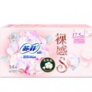 88VIP!Sofy 苏菲 卫生巾 175mm*14片