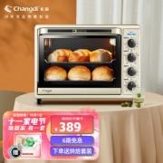 Changdi 长帝 CRTF32W 电烤箱 32L 金色