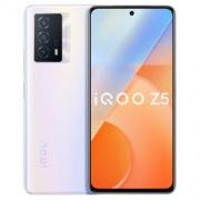 iQOO Z5 5G手机 8GB+128GB 薄暮晨曦1699元