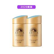 ANESSA 安热沙 金瓶防晒霜 SPF50+ 60ml*2¥217.55 2.4折 比上一次爆料降低 ¥3.8