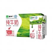 88VIP:MENGNIU 蒙牛 纯牛奶 250ml*24盒*2件100.51元包邮(合50.26元/件)