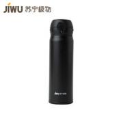 JIWU 苏宁极物 保温杯 500ml¥12.90 1.1折 比上一次爆料降低 ¥11
