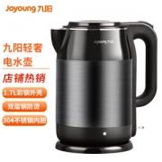 Joyoung 九阳 K17-F67 电水壶 1.7L 轻奢黑69元