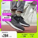 NIKE 耐克 RUN SWIFT 男子缓震跑步鞋264元预售价定金30元