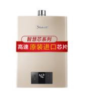 Rinnai 林内 智慧芯C05系列 JSQ26-C05 燃气热水器 13L 淡香槟金 天然气 12T¥2599.00 9.0折 比上一次爆料降低 ¥100