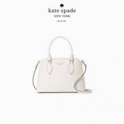 Kate Spade 凯特·丝蓓 Darcy 2021新款小号经典贝壳款牛皮手提包 wkr00438