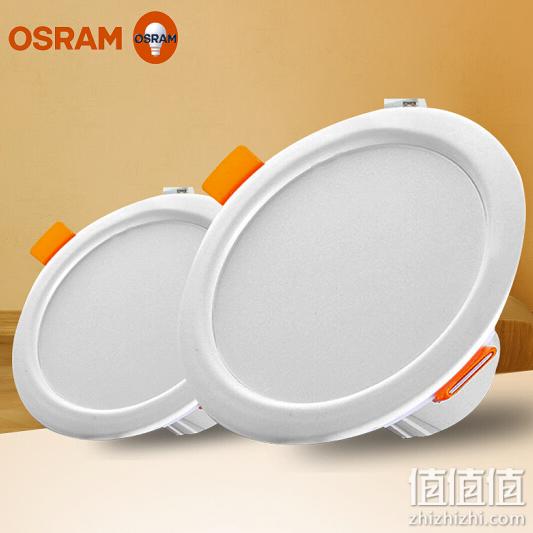 欧司朗 晶享LED筒灯 一体化嵌入式防雾灯 3寸 4.5W 6500K 开孔90±5mm
